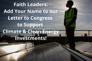 Send email letter to Congress